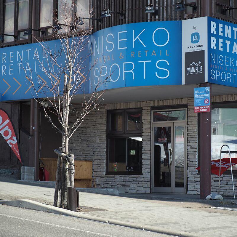 5 reasons Niseko Sports is the superior ski shop in Niseko