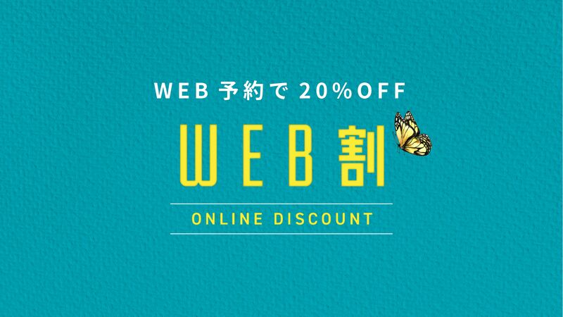 Book online and Save 20%!