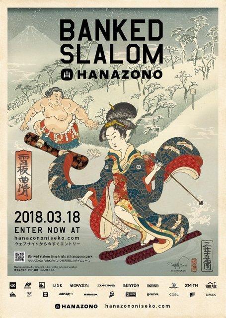 Banked Slalom 2018