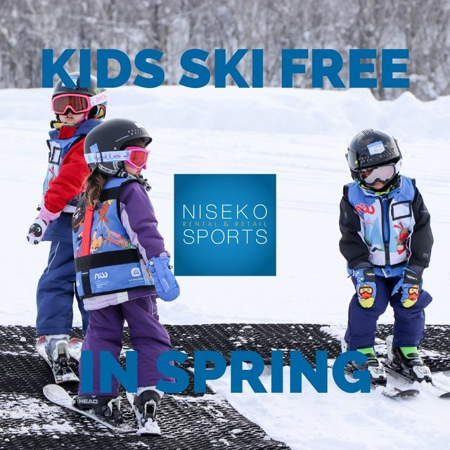 Kids ski free spring niseko sports medium