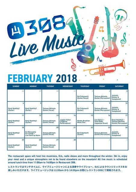 Live music 2018 february medium