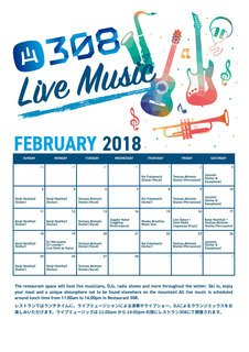 Live music 2018 february small