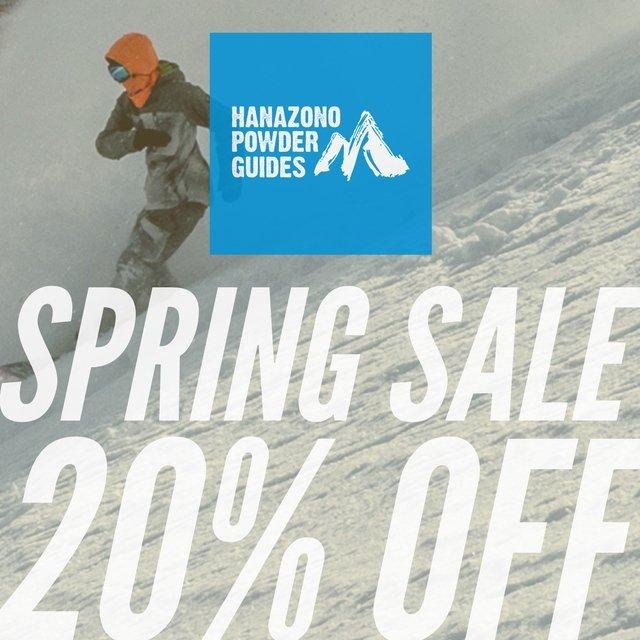 Hpg spring 20 off medium