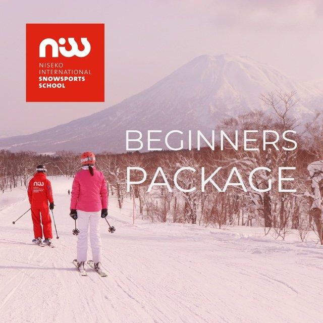 Beginners package square medium
