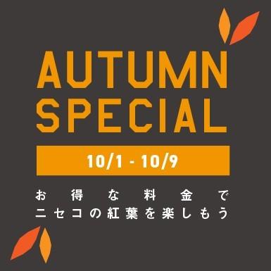 Autumn special 2017