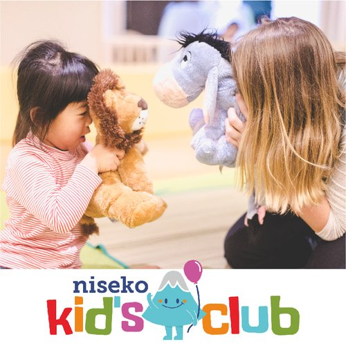 Niseko Kids Club HANAZONO: New childcare center at HANAZONO