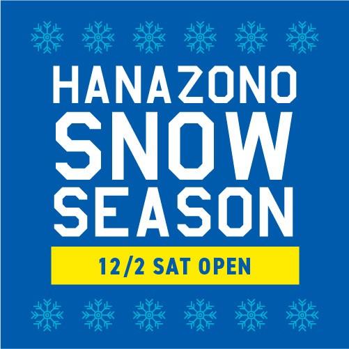Winter season open