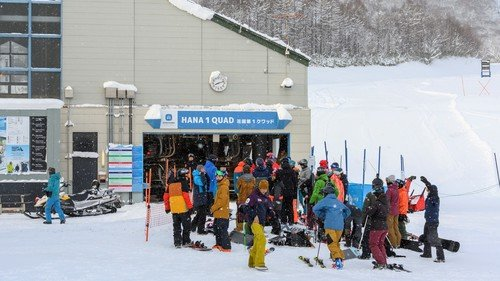Hanazono Niseko is Now Open