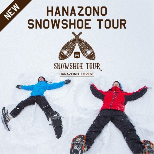 Snowshoe tour medium
