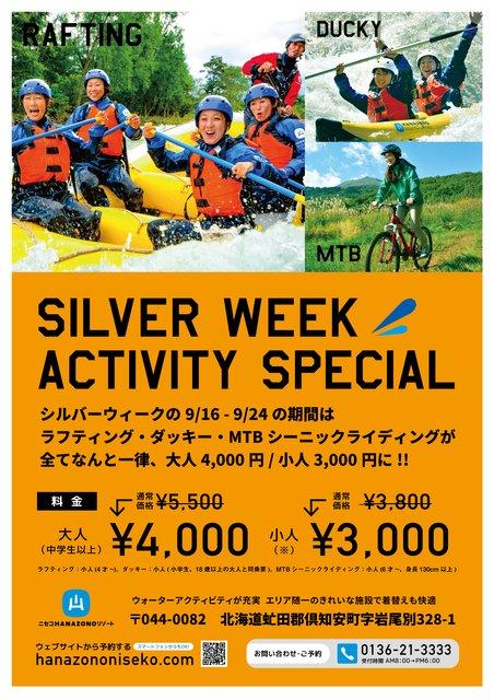 Silver week activity special medium