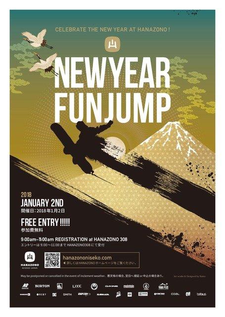 Fun jump poster medium