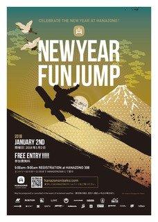 Fun jump poster small