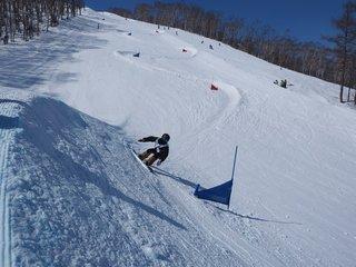 Banked slalom title hanazono small