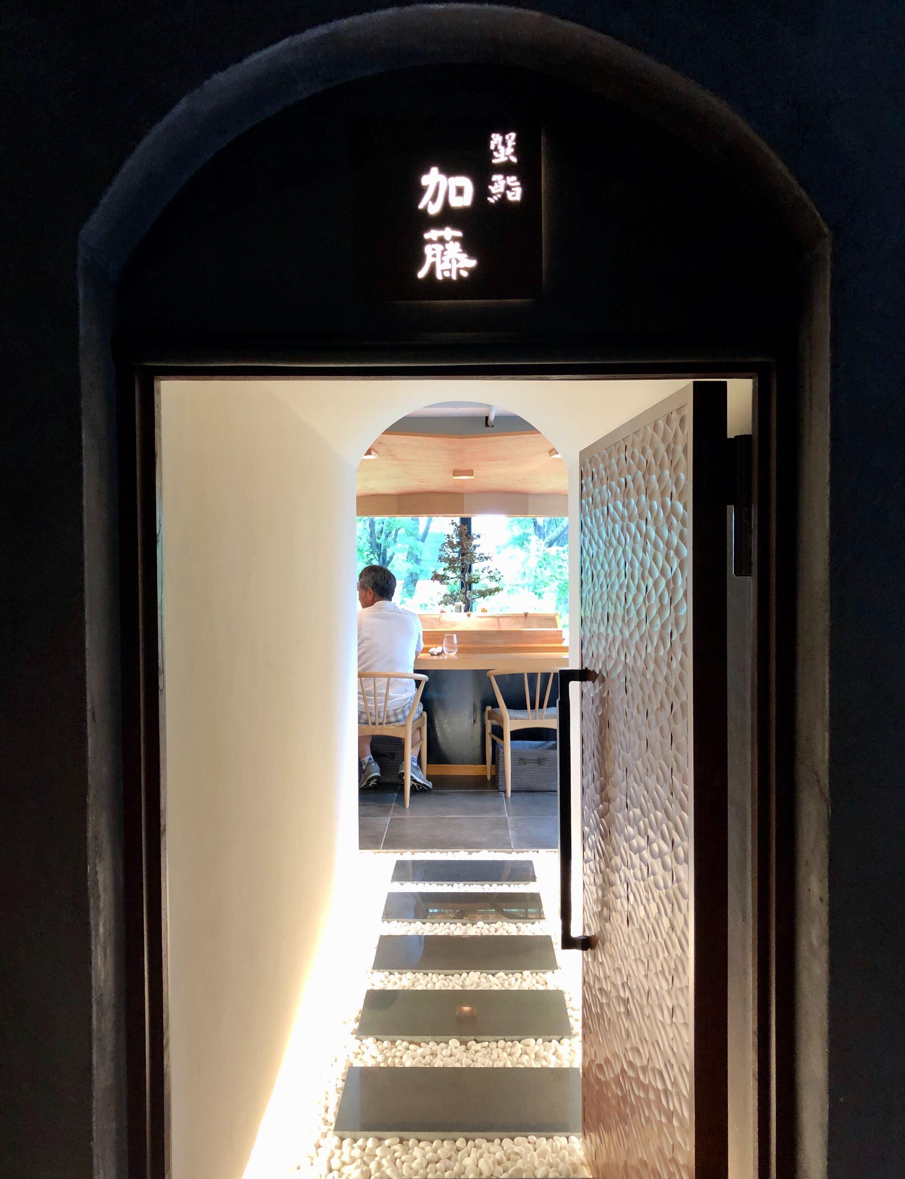 蟹鮨加藤の秘密の扉