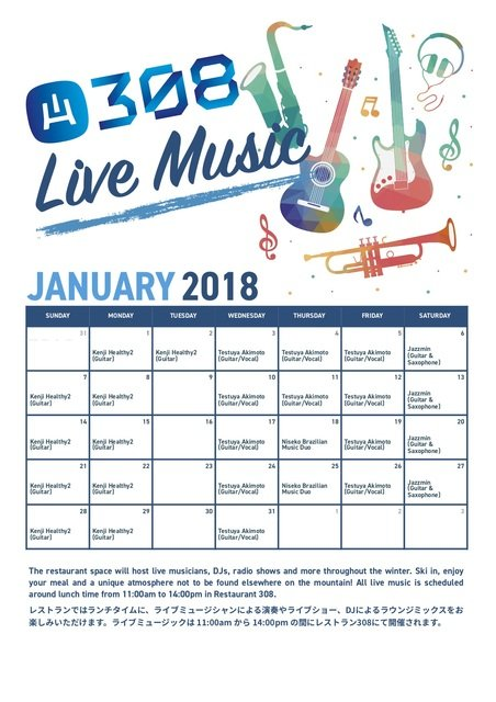 Live music 2018 january medium