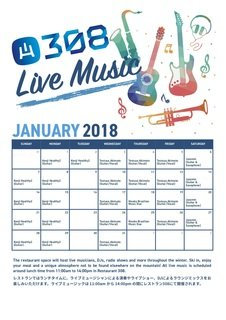 Live music 2018 january small