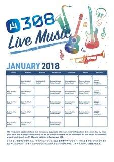 Live music 2018 january small